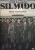 Silmido (Korean Movie DVD)