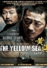 The Yellow Sea (All Region DVD)(Korean Movie)