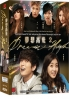 Dream High (Season 2) (Korean Drama All Region DVD)
