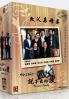 Precious Family (All Region DVD, Complete Series 1-68 Episodes)(Korean TV Drama)