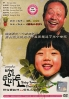 Cherry tomato (All Region DVD)(Korean movie DVD)