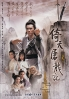 The New Heaven Sword and the Dragon Sabre (Chinese TV Drama DVD)