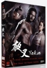 Yaksa (All Region DVD)(Korean TV Drama)