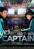 YES, CAPTAIN (Region All DVD)(Korean TV Drama)