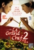Le Grand Chef 2: Kimchi Battle (All Region)(Korean Movie)