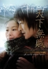 A world without thieves (All Region DVD)(Chinese Movie)