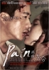 Pain (All Region DVD)(Korean Movie)