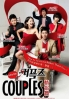 Couples (All Region DVD)(Korean Movie)