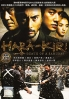 Hara-Kiri - Death of a Samurai (All Region DVD)(Japanese Movie)