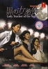 Lady Teacher of the Night (All Region DVD)(Japanese TV Drama)