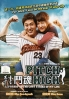 Pitch High (All Region DVD) (Korean Movie)