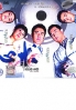 Healing Hands(PAL Format DVD)(Chinese TV Drama)