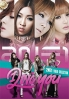 2NE1 Video Collection - I Love You (All Region DVD)(Korean Music)