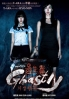 Ghastly (All Region DVD)(Korean Movie)