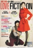Love Fiction (All Region DVD)(Korean Movie)