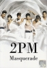 2PM - Masquerade (All Region DVD)(Korean Music)