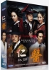 Dr. JIN (All Region DVD)(Korean TV Drama)