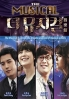 The Musical (All Region DVD)(Korean TV Drama)