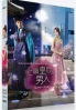 Queen and I (All Region DVD)(Korean TV Drama)