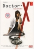 Doctor X 1 (Japanese TV Drama)