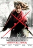 Samurai X Rurouni Kenshin Live Action Movie (All Region DVD)(Japanese Movie)
