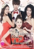 My Shinning Girl (All Region DVD)(Korean Drama)