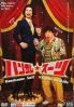 The Handsome Suit (All Region)(Japanese movie DVD)