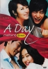 A Day for an Affair (Korean movie DVD)
