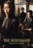 The Housemaid (Korean Movie DVD)