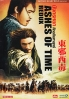 Ashes of Time (Chinese Movie DVD)