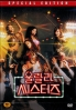 Dollala Sisters (Korean Movie)