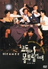 Dance with Solitude (All Region DVD)(Korean Movie)