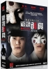 Bridal Mask (All Region DVD)(Korean TV Drama)
