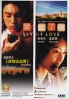 Sky of Love (All Region DVD)(Chinese Movie)