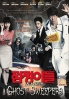 Ghost Sweepers (Korean Movie)