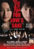 For Loves Sake (All Region DVD)(Japanese Movie)