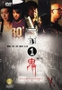 House of the Invisibles (All Region DVD)(Chinese Movie)
