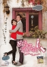 While We Are Drunk (Complete Series)(Taiwanese TV Drama)
