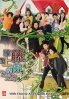 My Husband Got a Family (All Region DVD, Complete Series)(Korean TV Drama)