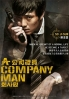 A Company Man (Korean Movie)