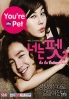 Be My Pet (Korean Movie)