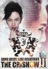 Jang Keun Suk - Asia Tour The CRISHOW II (All Region DVD)(Korean Music)