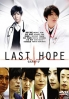 Last Hope (All Region DVD)(Japanese TV Drama)