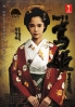 Atsuhime (Season 1) (All Region DVD)(Japanese TV Drama)
