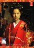 Atsuhime  (Season 3) (All Region DVD)(Japanese TV Drama)