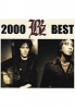 2000 Best (Japanese Music)(2CD + VCD)