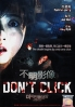 Dont Click (Korean Movie)