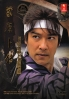 Tsukahara Bokuden (All Region DVD)(Japanese TV Drama)