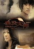 Swallow the Sun (Korean TV Drama DVD)
