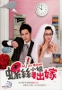 Miss Rose (Complete, 2 Box Set)(All Region DVD)(Chinese TV Drama)